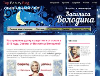 finansdohod.ru screenshot