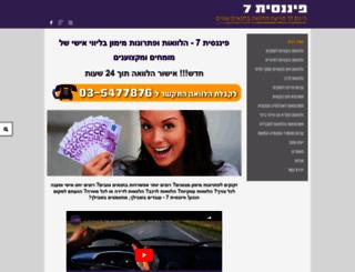 finansit7.co.il screenshot