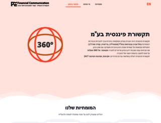 fincom.co.il screenshot