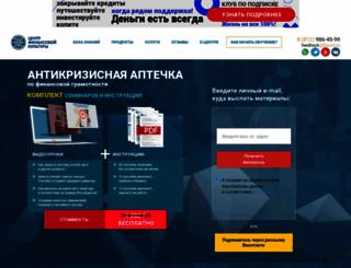 fincult.ru screenshot