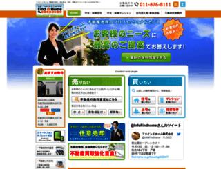 find-home.co.jp screenshot