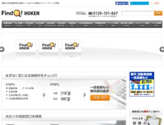 find-it.co.jp screenshot