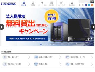 find.iodata.jp screenshot