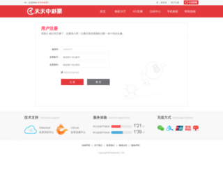 finderchem.com screenshot