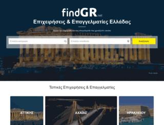 findgr.net screenshot
