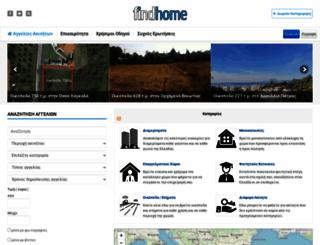 findhome.gr screenshot