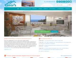 findhomebg.com screenshot