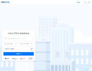 findhotel.jp screenshot