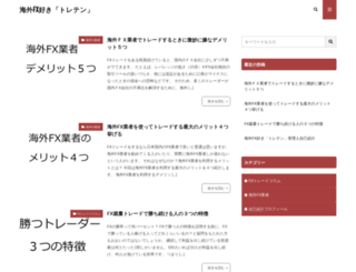 findit-quick.com screenshot
