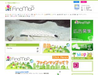 fine-mapenglish.com screenshot