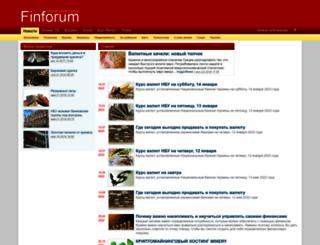 finforum.org screenshot