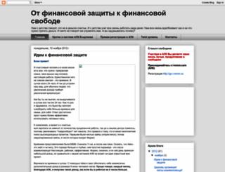 finfrid.blogspot.com screenshot