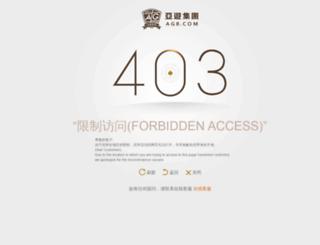 fingertune.com screenshot