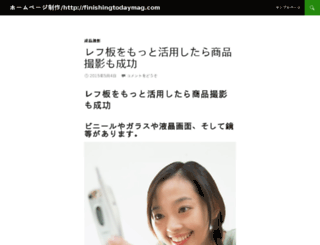 finishingtodaymag.com screenshot