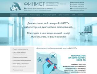 finistmedanaliz.ru screenshot