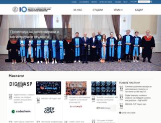 finki.ukim.mk screenshot