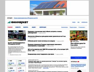 finmarket.ru screenshot