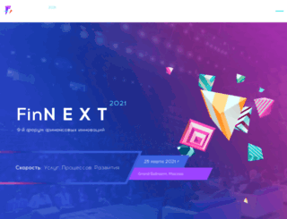 finnext.ru screenshot