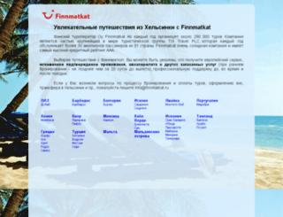 finnmatkat.ru screenshot