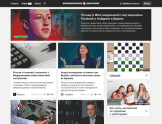 finobzor.ru screenshot