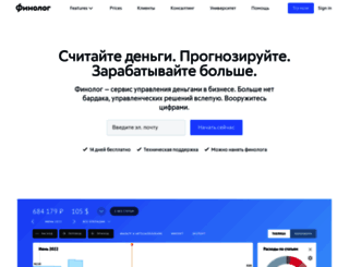 finolog.ru screenshot