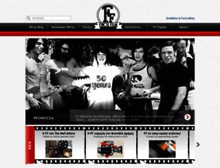 finosfilm.com screenshot