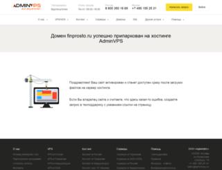 finprosto.ru screenshot
