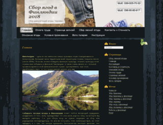 fintrud.com.ua screenshot