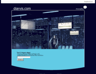 fiona.diaryis.com screenshot