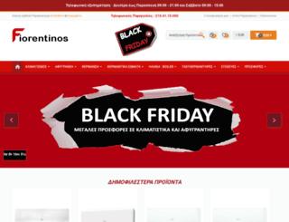 fiorentinos.gr screenshot