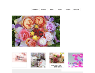 fiorita.shop-site.jp screenshot