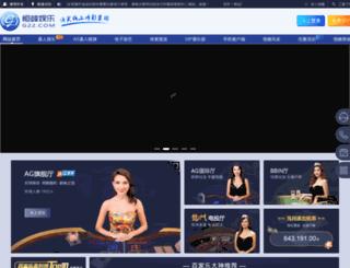 firealarmindia.com screenshot