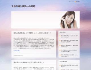 firemanedapp.com screenshot