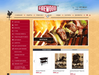 firewood.ru screenshot