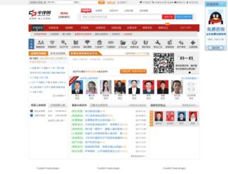 firm.148com.com screenshot