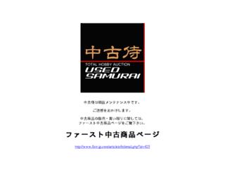first-jp.net screenshot