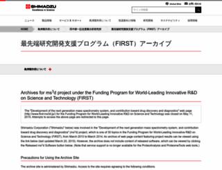 first-ms3d.jp screenshot