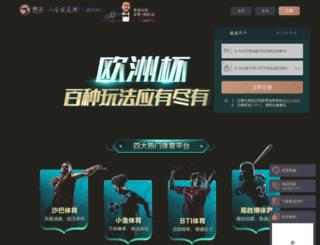 first-person-shooter.gamesy8new.com screenshot