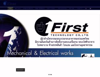 first-techno.co.th screenshot