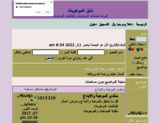 first2first.ahlamontada.net screenshot