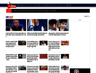 firstindianews.com screenshot
