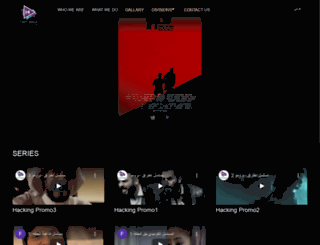firstmedia.sa screenshot