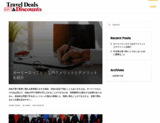 firstnationalbankparkfalls.com screenshot