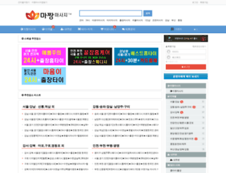 firstnoon.com screenshot