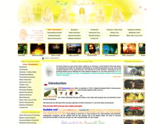 firstscreensaver.com screenshot