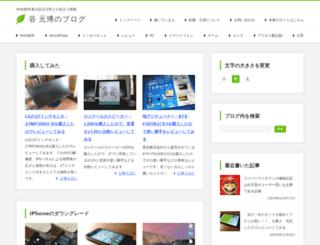 firstsync.net screenshot