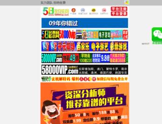 firstworldem.com screenshot