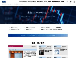 fis.nri.co.jp screenshot
