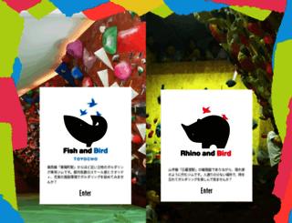 fish-bird.co.jp screenshot