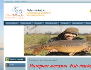 fish-market.kz screenshot